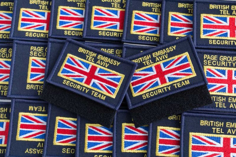 British embassy, Tel Aviv, security team, embriodered patch